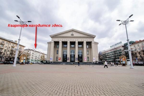Здание белорусской филармонии. На бульваре Мулявина, 3 находится квартира на сутки от 58$