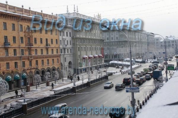 Вид из окна на ул. Ленина в Минске. Снять квартиру от 37$ в сутки.